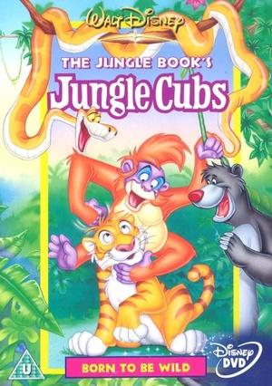 Сериал «Детеныши джунглей» (1996 – 1998)