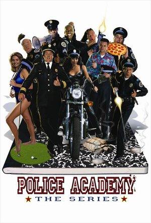 Серіал «Полицейская академия» (1997 – 1998)