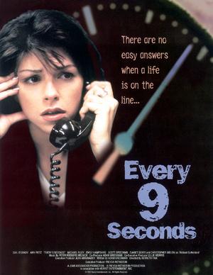 Фільм «Каждые 9 секунд» (1997)