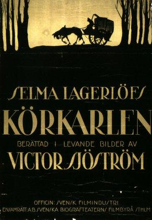 Фильм «Возница» (1920)