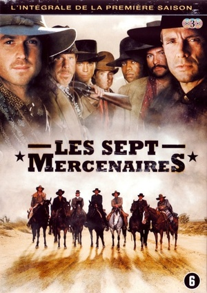 Серіал «Великолепная семерка» (1998 – 2000)