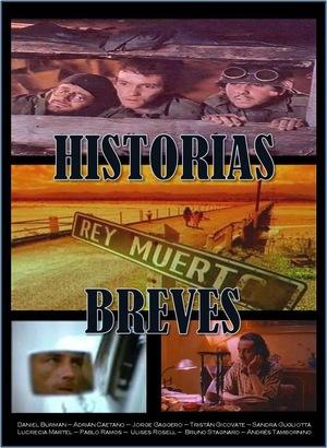 Фільм «Король мёртв» (1995)