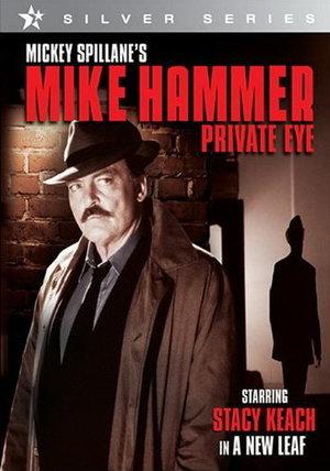 Сериал «Частный детектив Майк Хэммер» (1997 – 1998)