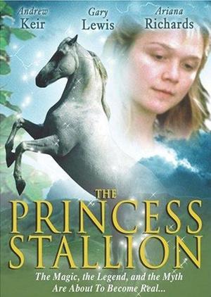 Фільм «Принцесса: Легенда белой лошади» (1997)