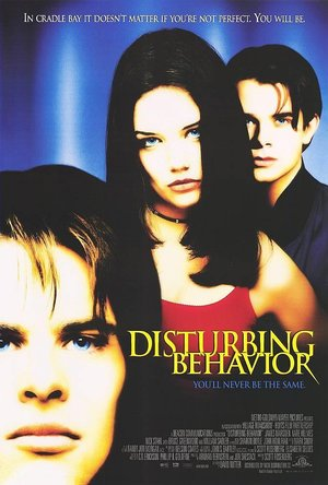 Фільм «Непристойное поведение» (1998)