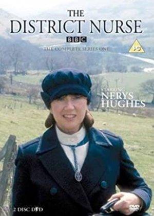 Серіал «Участковая медсестра» (1984 – 1987)