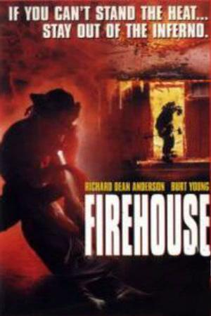 Фільм «Пожарная станция» (1996)