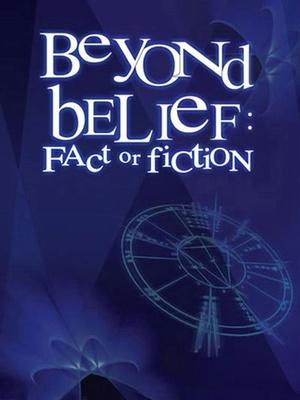 Серіал «Вне веры: Правда или ложь» (1997 – 2002)