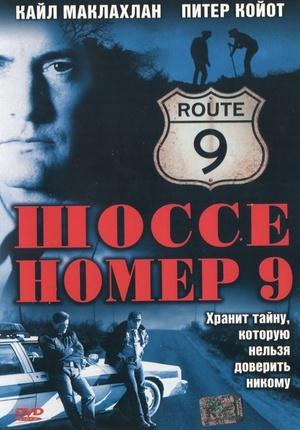 Фільм «Шоссе номер 9» (1998)