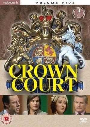 Серіал «Королевский суд» (1972 – 1978)