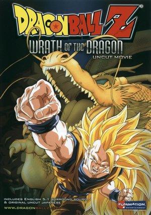 Аниме «Драконий жемчуг Зет 13: Гнев Дракона» (1995)