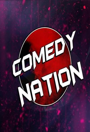 Серіал «Comedy Nation» (1998)