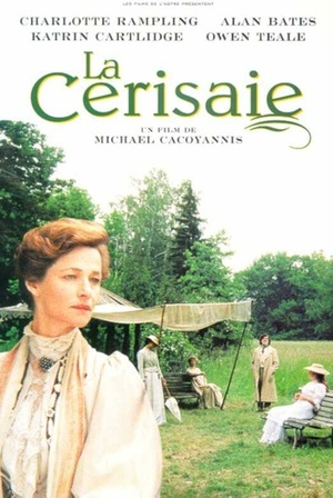 Фільм «Вишнёвый сад» (1999)