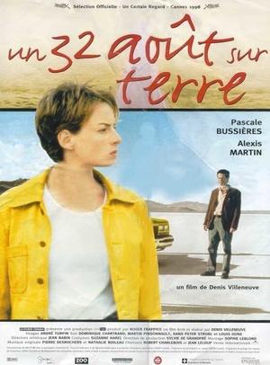 Фильм «32-е августа на Земле» (1998)