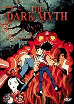 Аніме «Темный миф» (1990)