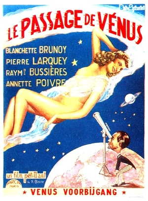Фільм «Прохождение Венеры» (1951)