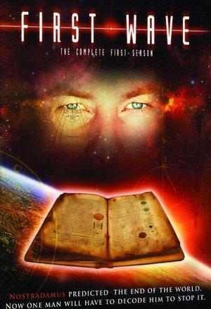 Сериал «Первая волна» (1998 – 2001)