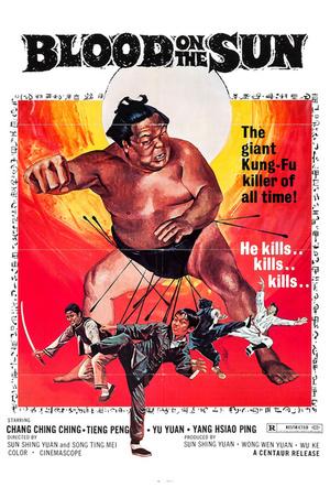 Фільм «Lei tai» (1972)
