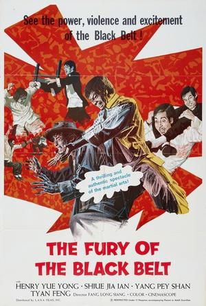 Фільм «Разбуженная энергия» (1973)
