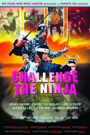 Фільм «Честь и кровь ниндзя» (1986)