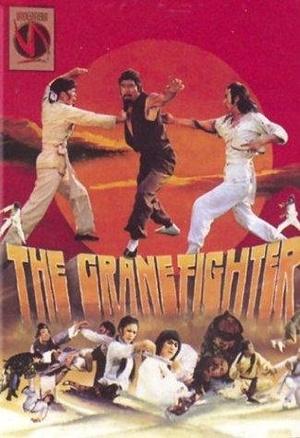 Фільм «San dou hao guan yin» (1979)