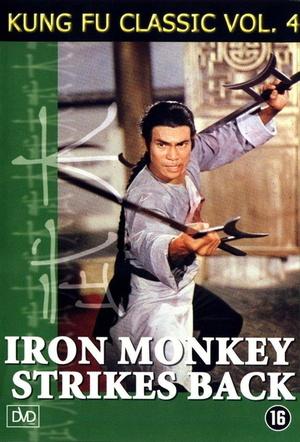 Фільм «Железная обезьяна 2» (1978)