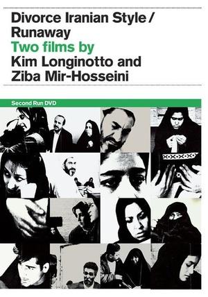 Фильм «Развод по-ирански» (1998)
