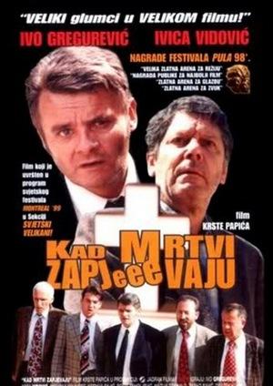 Фільм «Когда мертвые запевают» (1998)