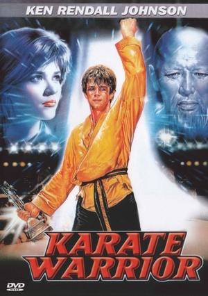Фильм «Золотое кимоно воина» (1987)
