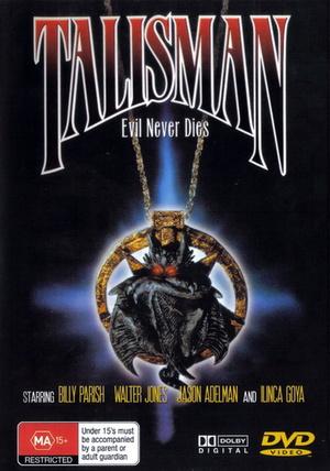 Фільм «Талисман» (1998)