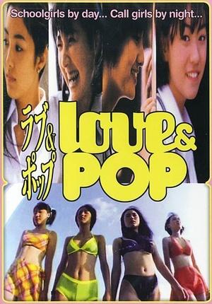 Фильм «Любовь и попса» (1998)