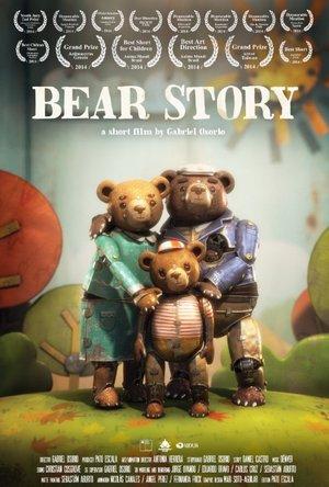 Мультфильм «Медвежья история» (2014)
