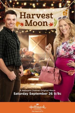Фільм «Harvest Moon» (2015)