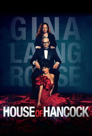 Сериал «Дом Хэнкока» (2015)