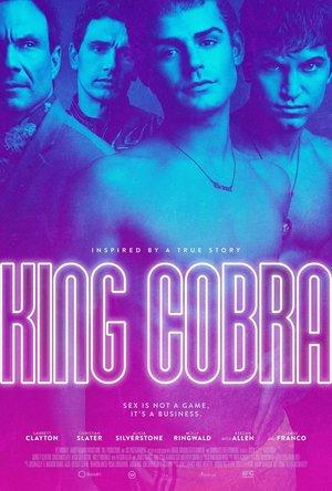 Фільм «Королівська кобра» (2016)
