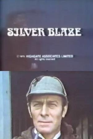 Серіал «Серебряное лезвие» (1977 – 1978)