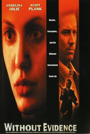 Фильм «Без улик» (1995)