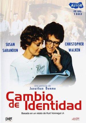 Серіал «Американский театр» (1982 – 1993)
