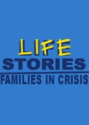 Серіал «Истории из жизни: Кризис в семье» (1992 – 1996)