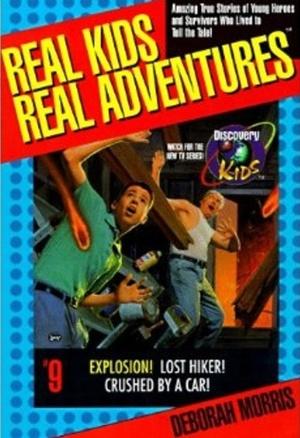 Серіал «Настоящие дети, настоящие приключения» (1998 – 2000)