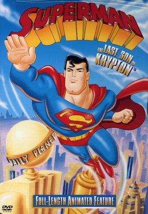 Мультфільм «Супермен: Останній син Криптона» (1996)
