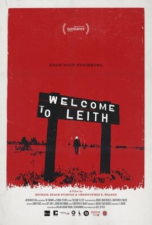 Фільм «Добро пожаловать в Лит» (2015)