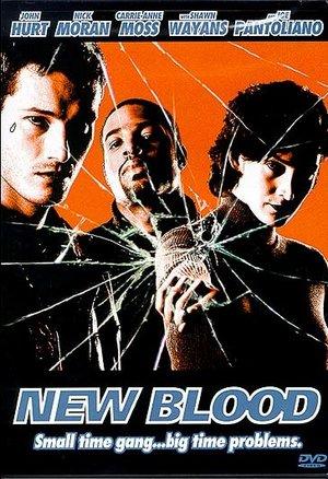 Фільм «Ааіна» (1999)
