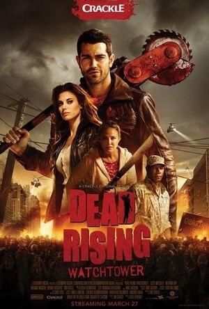 Серіал «Dead Rising» (2015 – 2016)