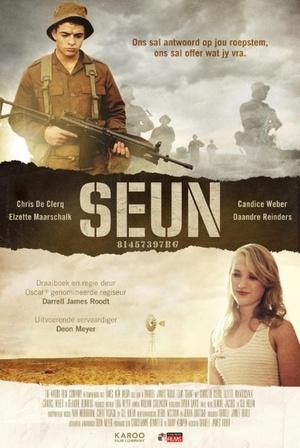 Фільм «Seun: Son» (2014)