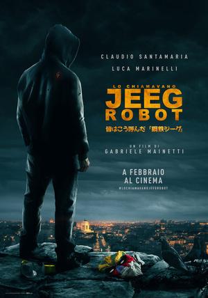 Фильм «Меня зовут Джиг Робот» (2015)