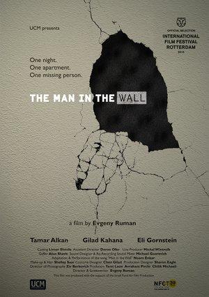 Фильм «Человек в стене» (2015)