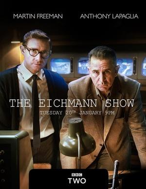 Фільм «Шоу Эйхмана» (2015)