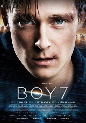 Фільм «Седьмой» (2015)