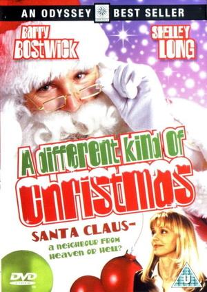 Фільм «Такое неожиданное Рождество» (1996)